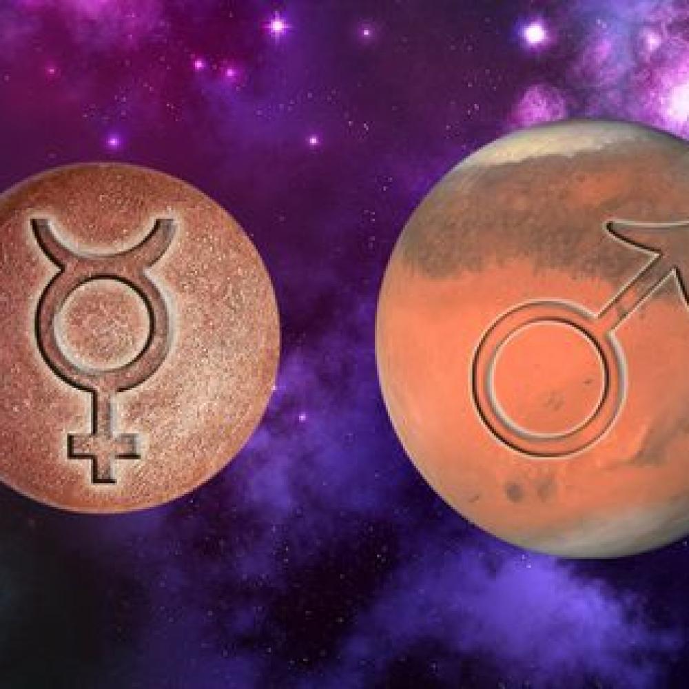16 EYLÜL 2017, MARS-MERKÜR KAVUŞUMU