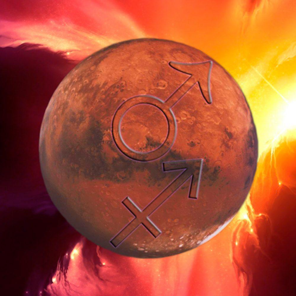 MARS YAY BURCUNDA